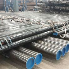seamless boiler steel tube