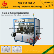 Rotary Type N95 Cup Mask Nose Clip and Earloop Welding Machine
