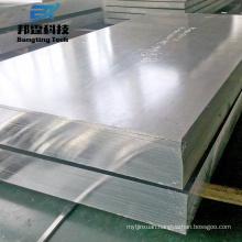 Competitive price Al temper 6063 T6 T83 T831 T832 alloy Aluminum coil/ foil/sheet /plate