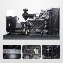 China Silent 150kw generator price powered by shangchai engine SC7H230D2