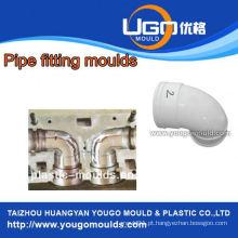 Fábrica de moldes de plástico de bom preço de alta qualidade para o tamanho padrão 110mm tubo de montagem de tubos em taizhou China