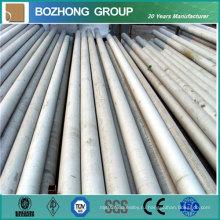 Самая дешевая алюминиевая сплавная труба 5056 цены по прейскуранту завода-изготовителя в Кита