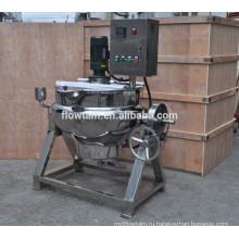 Санитарная мешалка для приготовления кипящей воды из нержавеющей стали Гарантированное качество