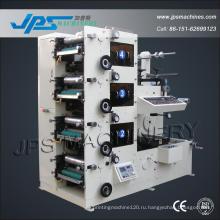 Высококачественная машина для печати на бумажной основе