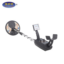 Deep Earth Metal Detector for gold,silver,copper etc-MD-5008