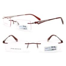 Spectacles Frame Rimless Metal Glasses (BJ12-146)