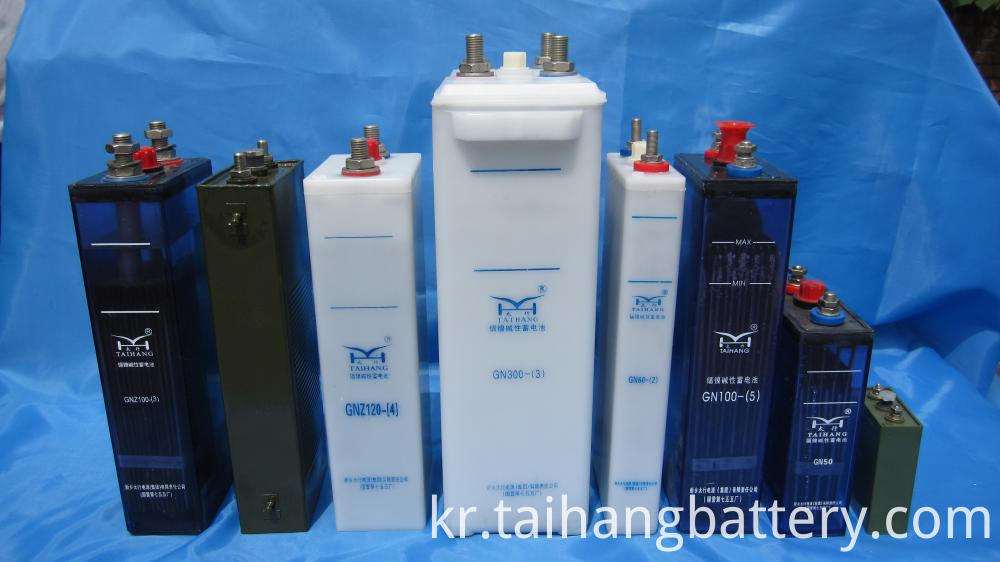 Nicd Battery Series2