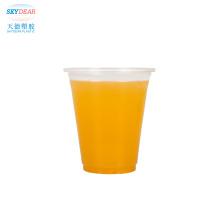 Sealed juice cups
