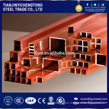 tubo quadrado de cobre / tubo quadrado de cobre