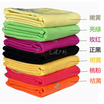 Ultra Lightweight Soft Absorbent Printed Microfiber Sports Towel