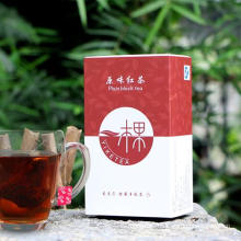 Yunnan Paper Gift Packed Black Tea