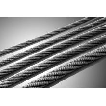 Трос из нержавеющей стали для ограждений и сетей
