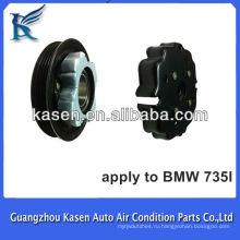 Аксессуары для компрессоров кондиционера для автомобилей BMW