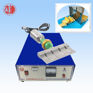 Ultrasonic Food Cutting System