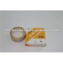 Changfeng PTFE High Temperature Tape 0.13mm*50mm*5m