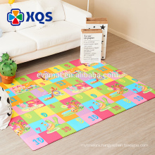 Low price non-toxic baby folding play mat for sale PVC free