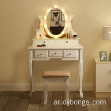 Modern Wood dressing table furniture