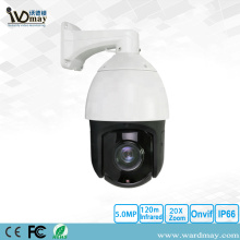 "7 ""IR High Speed ​​Dome 5.0MP IP PTZ Kamara"