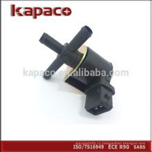 Низкорегуляторный электромагнитный клапан турбонагнетателя 06A906283E для VW Jetta Golf PASSAT Audi A4 TT