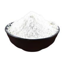99% Purity Vitamin B6 Powder Pyridoxine HCL