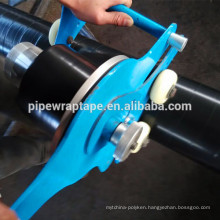 underground pipe anticorrosion tape wrapping machine