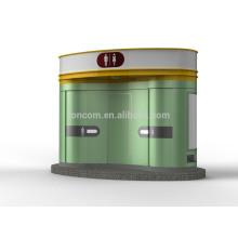 ТГТ-4 открытый мобильный туалет