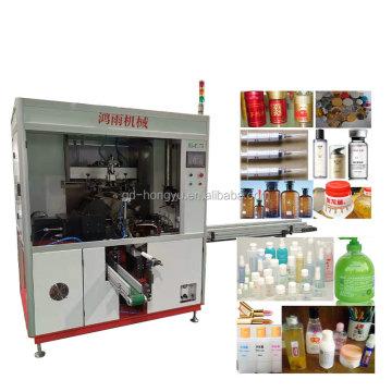 nail polish bottle screen printer CNC screen printer
