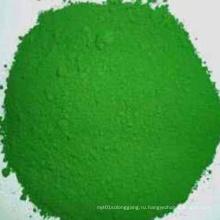 Оксид хрома / оксид хрома зеленый с хорошей ценой