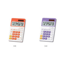 8-digit handheld calculators with with Large LCD
