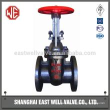 Water sealing type gate gate valve