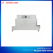 Thermal Shrink Packaging Machine (BS-A400)