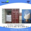Фармацевтический промежуточный цитидин 65-46-3