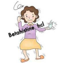 Betahistine HCl (CAS No. 5579-84-0)