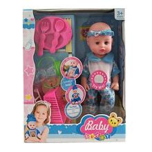 16 Zoll süße schöne Baby Puppe mit Sound (10252540)