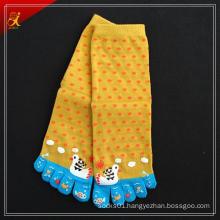 Quality Toe Sock Printed Logos