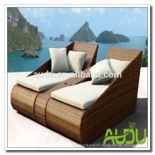 Audu Rattan Garden Outdoor Beach lounger set