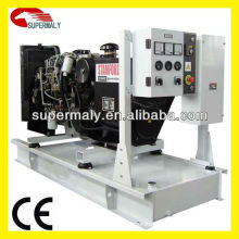 OEM 3,4,6 cylinder Tianjin Lovol generator set 18-120KW
