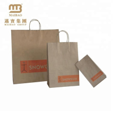 Custom Printed Shopping Twisted Handle Small Brown Mini Kraft Paper Gift Bags With Handle