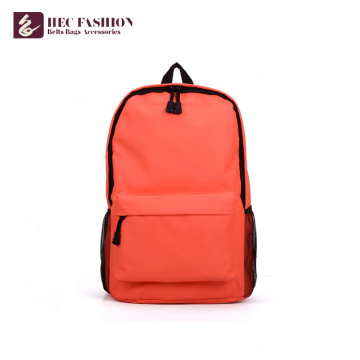 HEC Custom Multi-Color facultatif sac à dos pour enfants