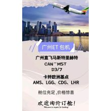 Air charter flights to Europe promotion