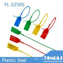 Пластиковые защитные пломбы с защитой от вскрытия