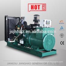 220kw 275kva generator made in China powered by yuchai engine