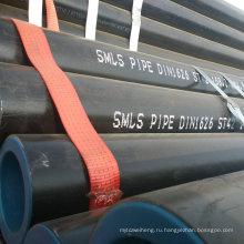 Китай прямой завод высшего качества astm a333 gr6 бесшовных стальных труб