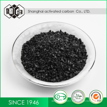 Factory Direct Sale Coconut Shell Philippines Activated Carbon Activated Carbon Supplier