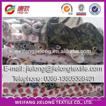 new coming cheap price high quality cotton and cvc 45s beautiful pattern printed poplin for garment