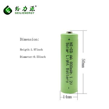 OEM custom 1.2v ni cd rechargeable battery for solar lights