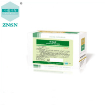 Xi Ke Su Neomycin Sulphate Powder, Enteritis Diarrhea Medicine,Antibacterial Anti - inflammatory Veterinary Drugs