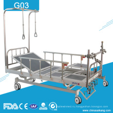 G03 Экономической Больница Медицинской Руководство По Ортопедической Кровати Тракции Цена С Четырьмя Провернуть