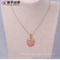 32144 Rose Gold Color Oval Mary Pendant, Mother and Child Pendant jewellry
