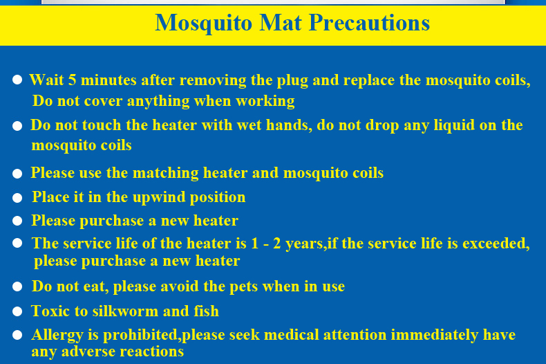 Electric mosquito mat5